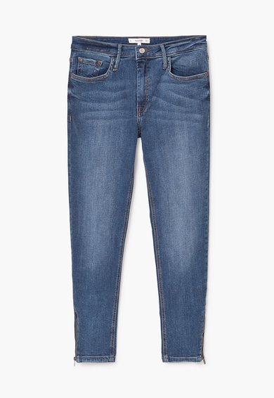 Jeansi skinny albastri Isa